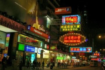 hongkong029