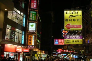 hongkong030