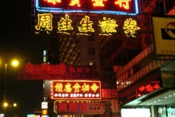 hongkong010