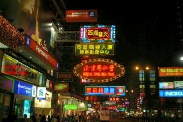 hongkong028