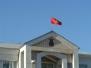 Kyrgyzstan 2004