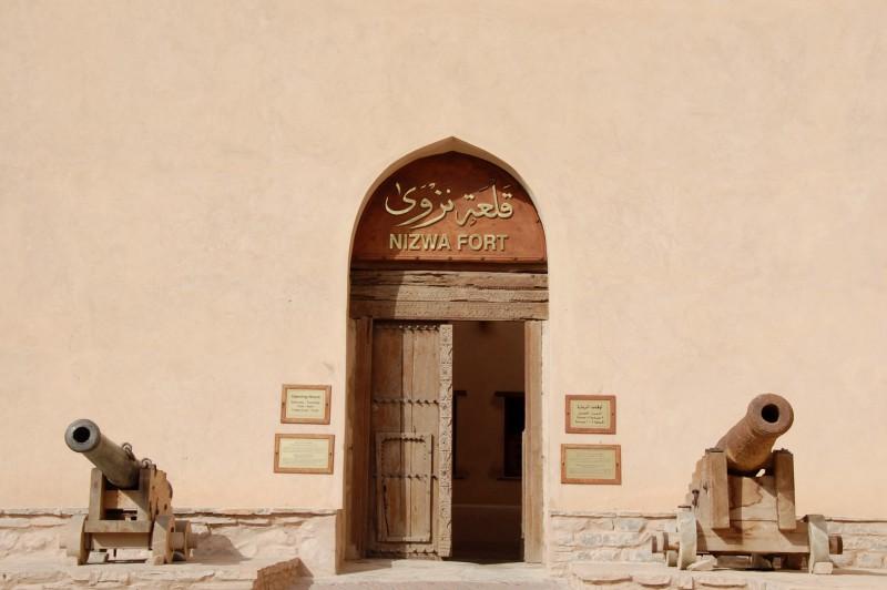 Oman037