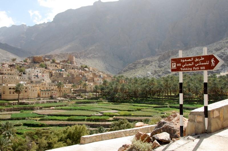 Oman064