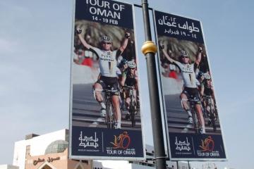 Oman087